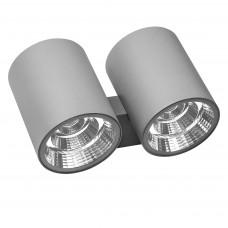 372694 Светильник PARO LED 2*2*15W 4700LM 40G серый 4000K IP65 (в комплекте)