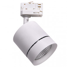 301564 Светильник для 3-фазного трека CANNO LED 15W 960LM 30G БЕЛЫЙ 4000K IP20 (в комплекте)